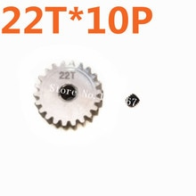 Wholesale 10Pcs/Lot Motor Gear 22T HSP Spare Parts Metal Gear Silver For TRAXXAS HPI HSP 1/10 Scale