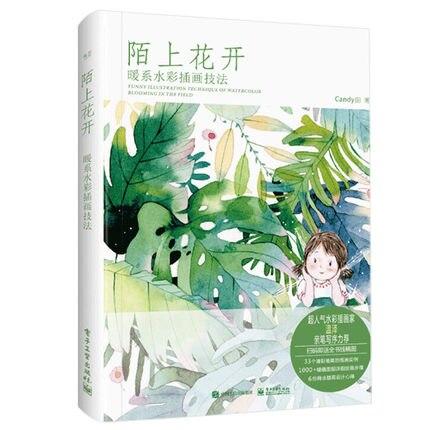 Candy Tian Warm color illustration techniques book Watercolor Design Skills Course Books