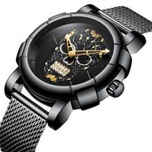 Мужские часы BIDEN, Кварцевые водонепроницаемые часы из нержавеющей стали с черепом, армейские часы из сетчатой стали
