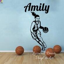 Пользовательские баскетбольные наклейки для девочек, настенные Стикеры для девочек, детские комнаты, персонализированные названия, Спорти...