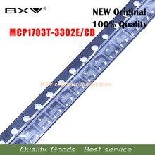 10 PIÈCES MCP1703T-3302E/CB SOT-23 MCP1703 3.3V SOT23 MCP1703T nouveau original