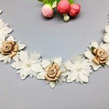 Ruban dhabillage en tissu brodé perles abricot   20x, perles de café 3D, fleurs dentelle, patchs couture artisanat accessoires de couture