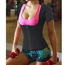 Sauna Slimming Body Shaper Burn Fat Sweat Fitness T-shirt Short Sleeve Zipper Corset Lose Weight Belly Reduce Neoprene Shapewear