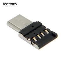 Ascromy 10 sztuk typu C USB-C do USB 2.0 Adapter OTG do Xiao mi mi A1 Samsung Galaxy S8 plus Oneplus 5 Macbook Pro typu C Converter