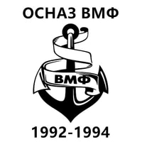 cs 11771419cm osnaz navy 1992 1994 funny car sticker vinyl decal silverblack for auto car stickers styling