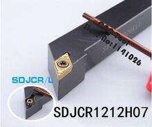 SDJCR1212H07 /SDJCL1212H07 Metal Lathe Cutting Tools Lathe Machine CNC Turning Tools External Turning Tool Holder S-Type SDJCR/L