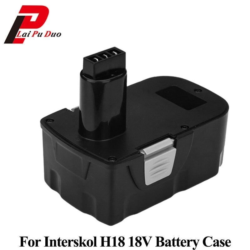 Carcasa de batería para Interskol H18 18V (sin pilas Ni celdas) para herramientas eléctricas, carcasa de plástico con batería recargable