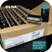 1 sztuk/5 sztuk 10000UF 63V 63V10000UF dla AUDIO ELNA Brand new oryginalny Hifi DIY audio filtr kondensator elektrolityczny
