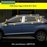 car window abc pillars decorative sticker auto accessories car styling for chery tiggo 2 2017 2018 exterior cover trim strip
