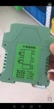 Livraison gratuite 1PC rdt résistance thermique température pt100 isolation transmetteur 1 entrée 1 sortie 0-200C entrée 4-20MA sortie
