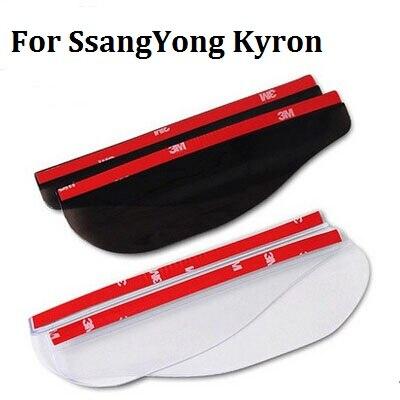 2017 Nuevo Flexible espejo retrovisor para coche lluvia barrera pegatinas para SsangYong Kyron sombra impermeable hojas de cubierta de la lluvia 1 par