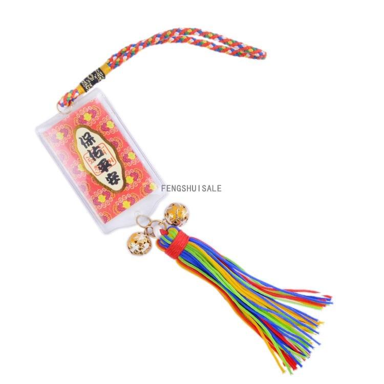 Talisman Fengshui Tibet com 5 cores nó chinês Abençoe com segurança e sem sobressaltos