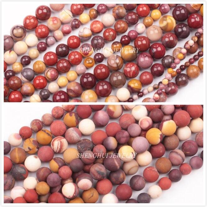 ¡Piedra mostaza Natural Lisa/escarcha 4-12mm cuentas redondas 15 pulgadas por hilo, fabricación de joyas DIY!