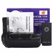 DSTE Вертикальная Батарейная ручка для Canon EOS 800D/T7i/77D/Kiss X9i/9000D DSLR камера оснащена пультом дистанционного управления