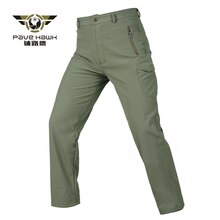 Waterproof Pants Winter Warm Softshell Fleece Pants Men Women Trousers Hiking Tactical Camouflage fishing hunting trekking Pants
