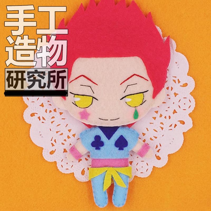 Anime Hunter x Hunter Hisoka Killua Zoldyck Kurapika Cosaply DIY Handmade Material Package Plush Doll Hanging Keychain Toy Gifts