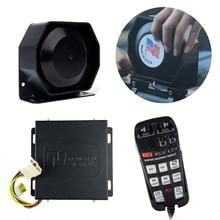 Vehicle Emergency Warning Horns Super Loud Alarm Siren 200W Sound Tone Police Fire Horn Loudspeaker 120-130dB Copy Sound Music
