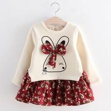 2019 Autumn Winter Fashion Baby Girls Sets Children Long Sleeve Sweater Floral Dress Kids Suit 2 3 4 5 6 Month Children Clothes