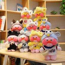Happy Monkey Plush Doll Toys New Cute Cartoon Kawaii Duck Stuffed Doll Soft Animal Dolls Kids Birthday Gift for Children Adults