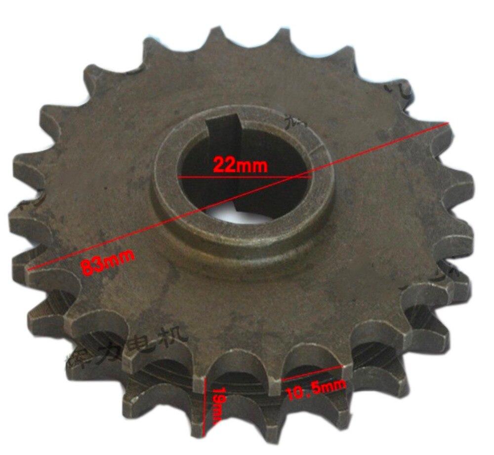 428 نوع صف مزدوج gear-20Teeths الكهربائية دراجة ثلاثية العجلات المحرك سلسلة والعتاد
