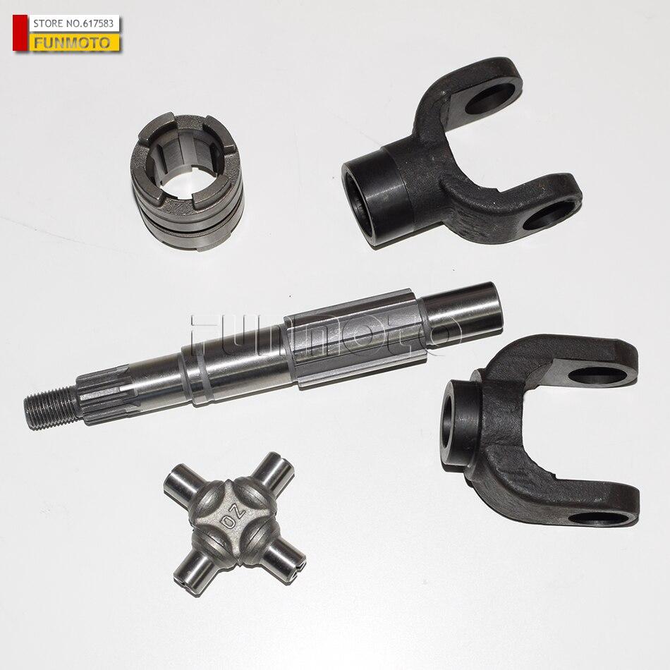 Las piezas del motor incluyen unión cruzada acoplamiento universal garra de acoplamiento eje de salida para jianshe 250CC ATV-5 dentro de las piezas del motor