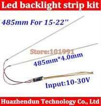 "5pcs 485mm 22"" Adjustable brightness led backlight strip kit,Update 15''-22'' LCD CCFL panel to LED lamp backlight"