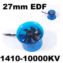 Mystery EDF Plus HL2708 1410-10000KV Brushless Motor 27mm EDF Ducted Fan Power System