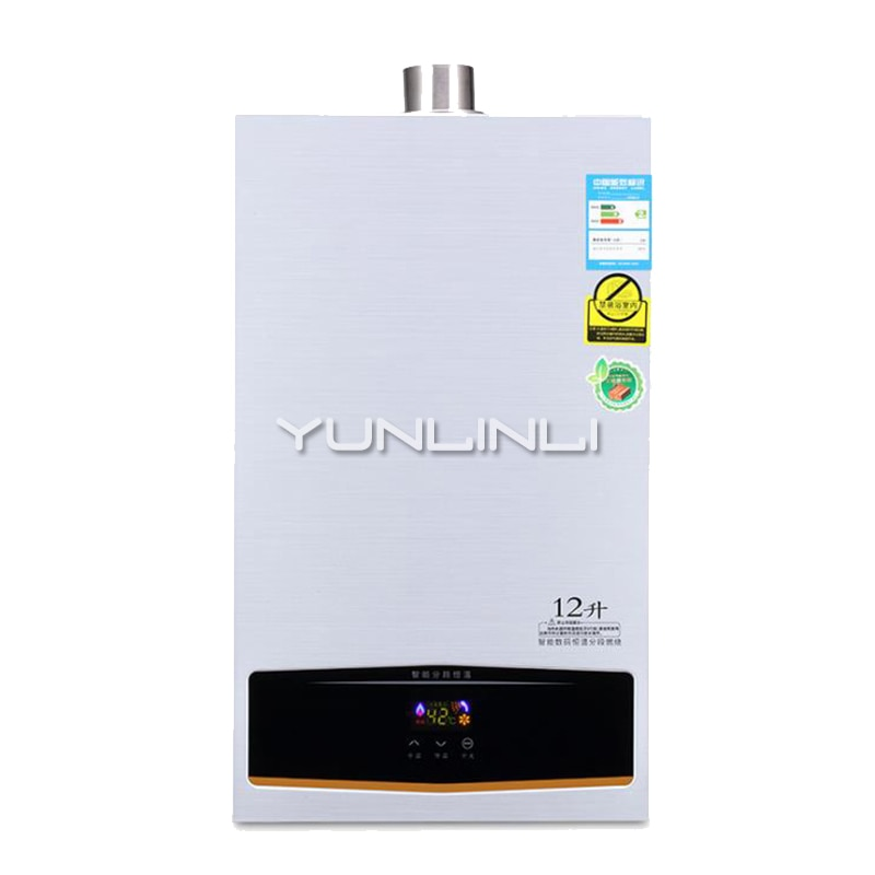 Gas Water Heater Intelligent Touch Control Heating Unit Fast Heat JSQ24-A