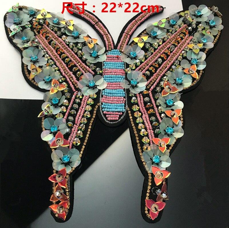 Большой блестки патч бисер цветок бабочка Buiter пальто декоративная паста DIY аксессуары для одежды
