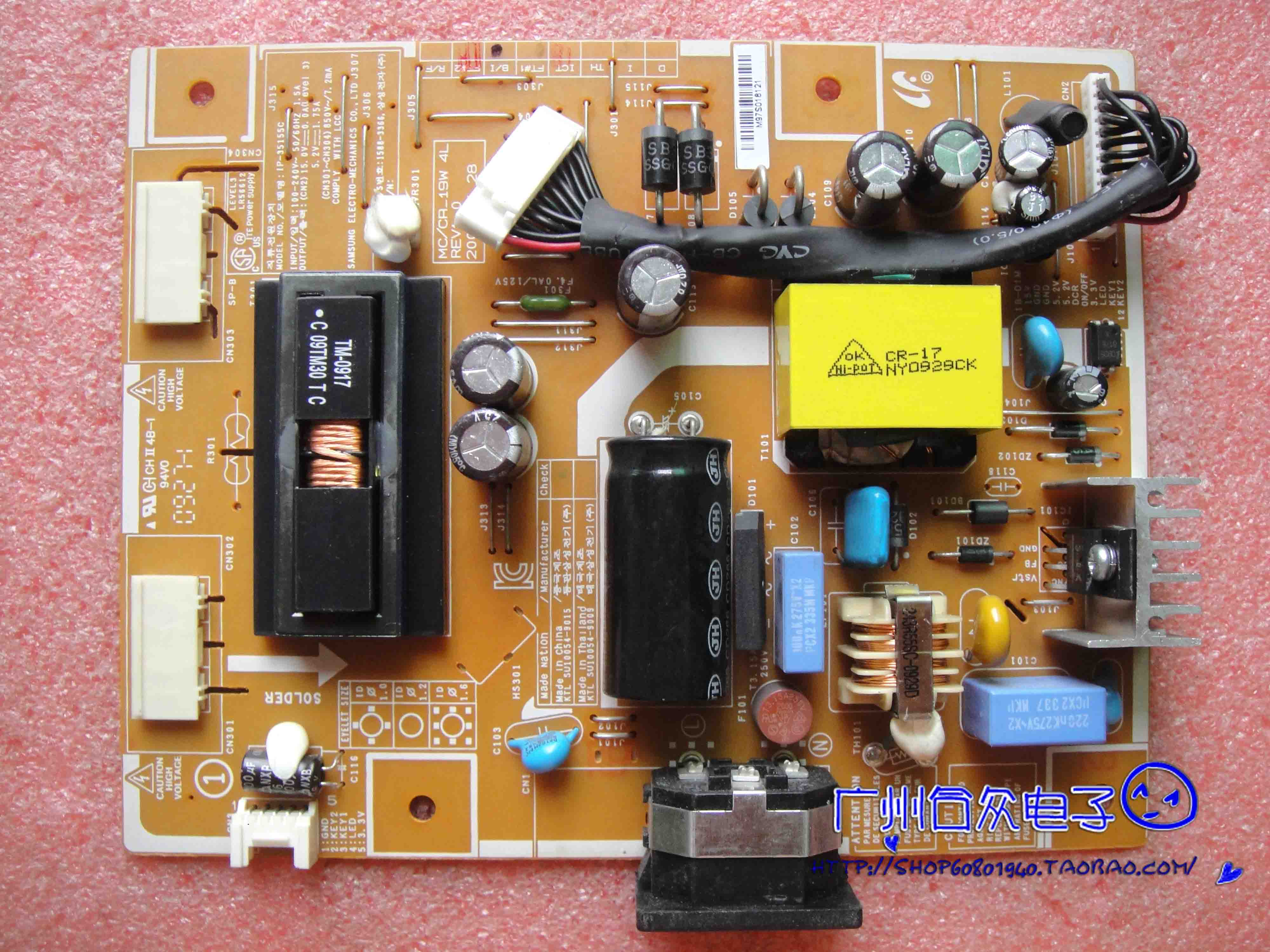 IP-35155C MC/4L CR_19W REV1.0 TM-0917 CR-17