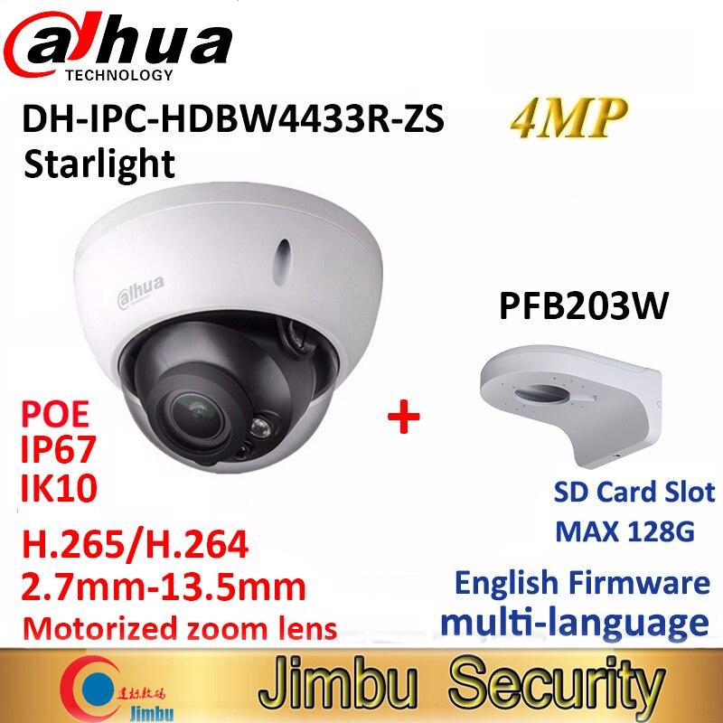 Dahua 4MP IP Cámara IPC-HDBW4433R-ZS y PFB203W POE lente motorizada varifocal 2,7mm ~ 13,5mm H2.65 IR50M con ranura para tarjeta SD
