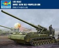 trumpet 05592 135 soviet union 2s7m peony self propelled grenade artillery assembly model