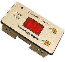 YX811B 12-120 فولت الجهد تحكم بطارية ليثيوم بطارية إنخفاض حماية مجلس مراقبة حمولة وحدة