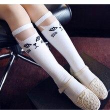 South Korean girls stockings Cute cartoon striped cat baby  Jacquard, striped