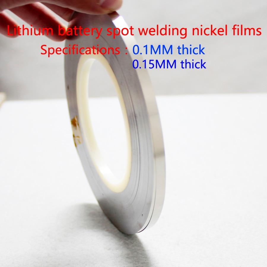 Никелевый лист для никелевых аккумуляторов, соединительный стержень для никелевых аккумуляторов 18650, никелированный стальной лист