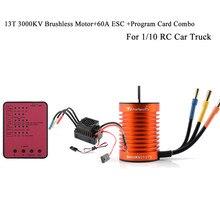 Waterproof ESC 13T 3000KV Brushless Motor+60A ESC +Program Card Combo For 1/10 RC Car Truck High Quality RC Car Parts