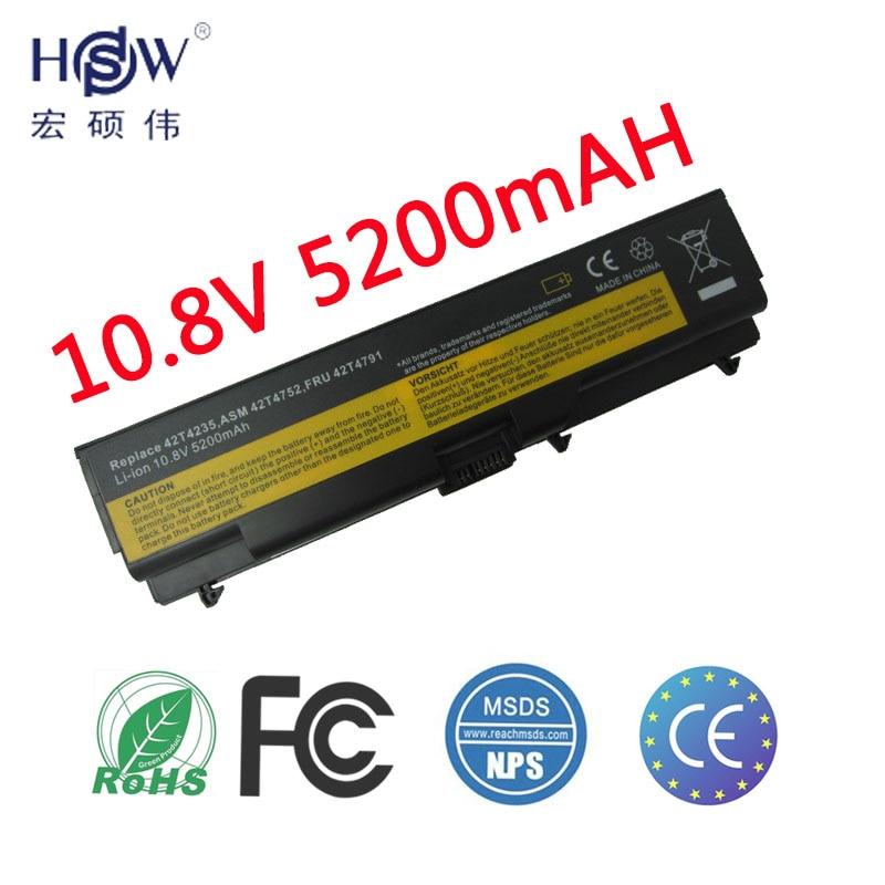 Аккумулятор для ноутбука HSW, батарея для ноутбука IBM E40 L512 T410 e50 E420 L520 E425 SL410 T420 E520 SL410 42T4235 42T4763 42T4911