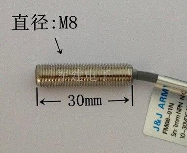 Frete grátis interruptor de proximidade comprimento 30 mm DC três fios normalmente aberto normalmente fechado sensor de NPN 24 V M8 M12 PNP