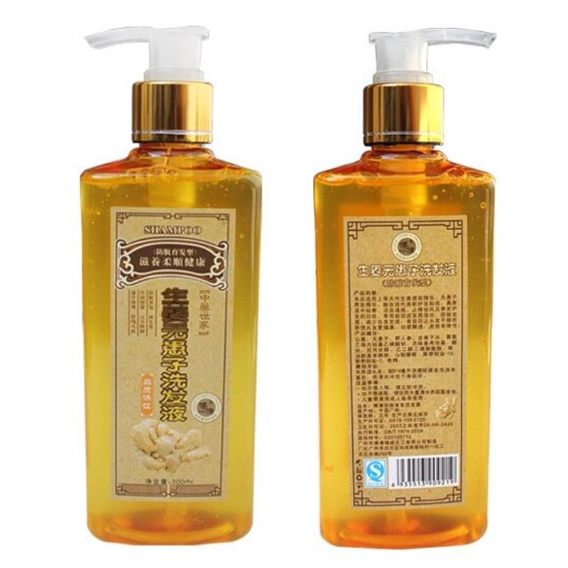 Купить с кэшбэком Genuine ginger shampoo and conditioner with ginger, hair care shampoo for hair growth fast dense anti-hair loss 300ml