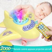 Bébé avion Projection histoire hochets bébé jouets 0-12 mois hochets jouets pour nouveau-nés jouets éducatifs Mobile sur le lit