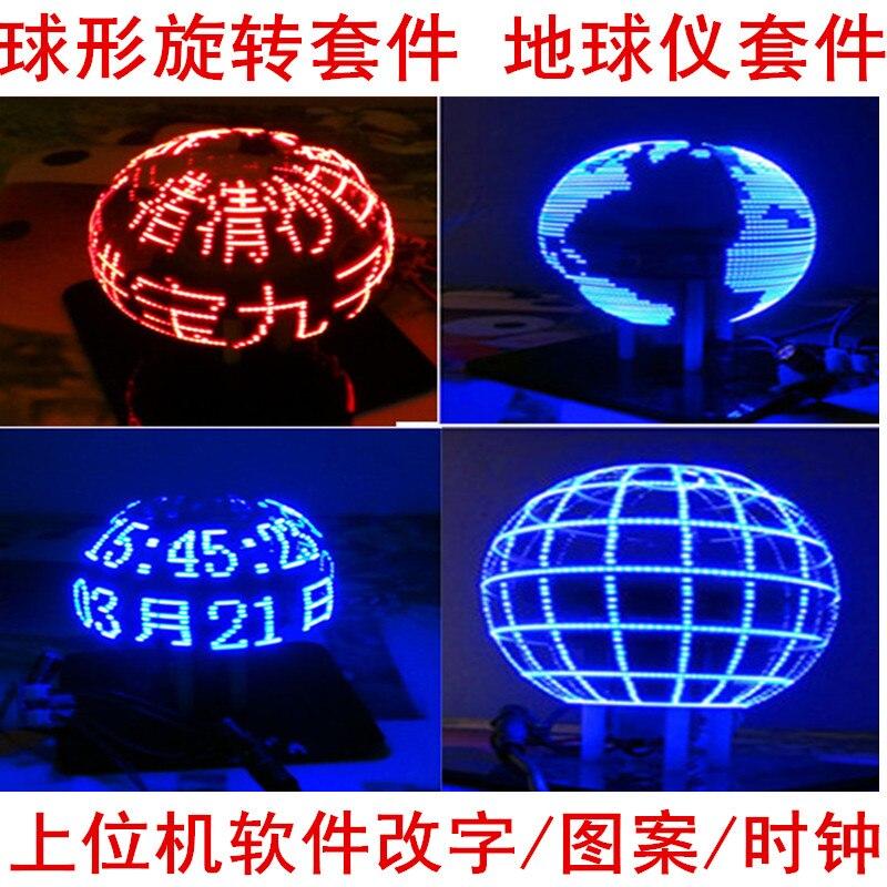 مجموعة LED كروية دوارة أحادية الشريحة ، ساعة POV ، كرة أرضية دوارة ، مجموعة إنتاج إلكترونية افعلها بنفسك ، منتجات نهائية