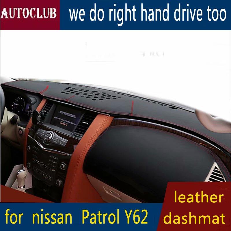 For Nissan Patrol Y62 2013 2014 2015 2016 2017 2018 2019  Leather Dashmat Dashboard Cover Pad Dash Mat SunShade Carpet Custom