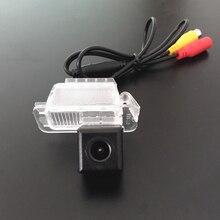 Cámara de aparcamiento para coche/cámara de respaldo de marcha atrás para Ford Fiesta 2008 2009 2010 2011 2012, compatible con reproductor de dvd para coche, monitor de techo para coche