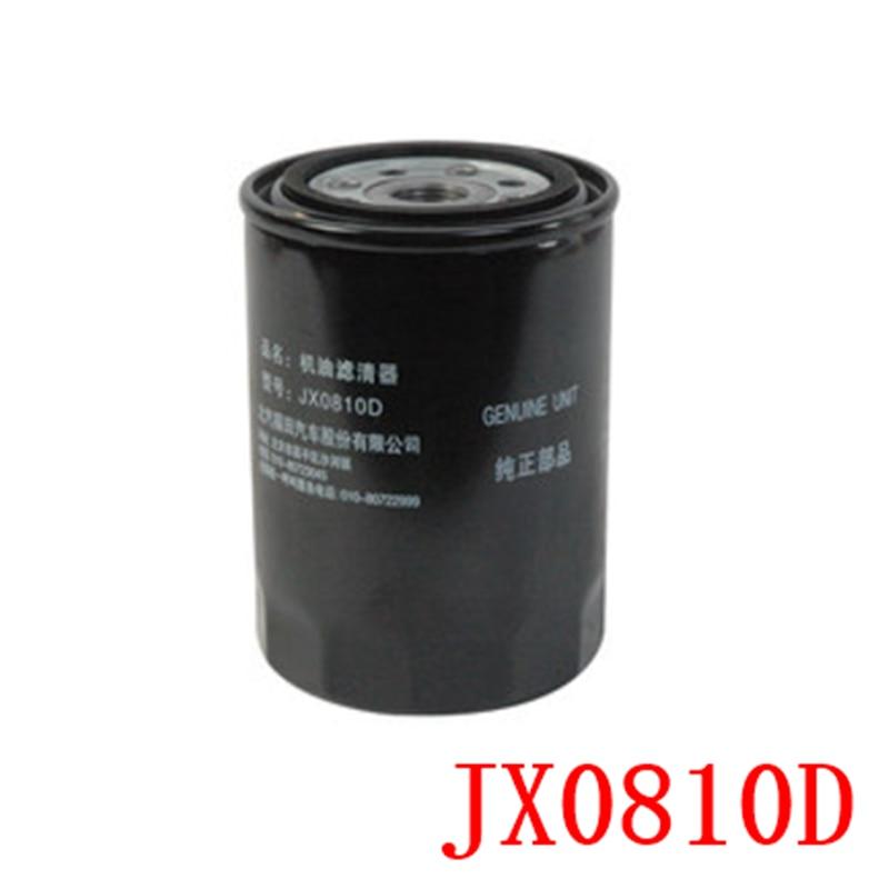 JX0810 TO-6870 90915-30001 JX0810D1 oil filter