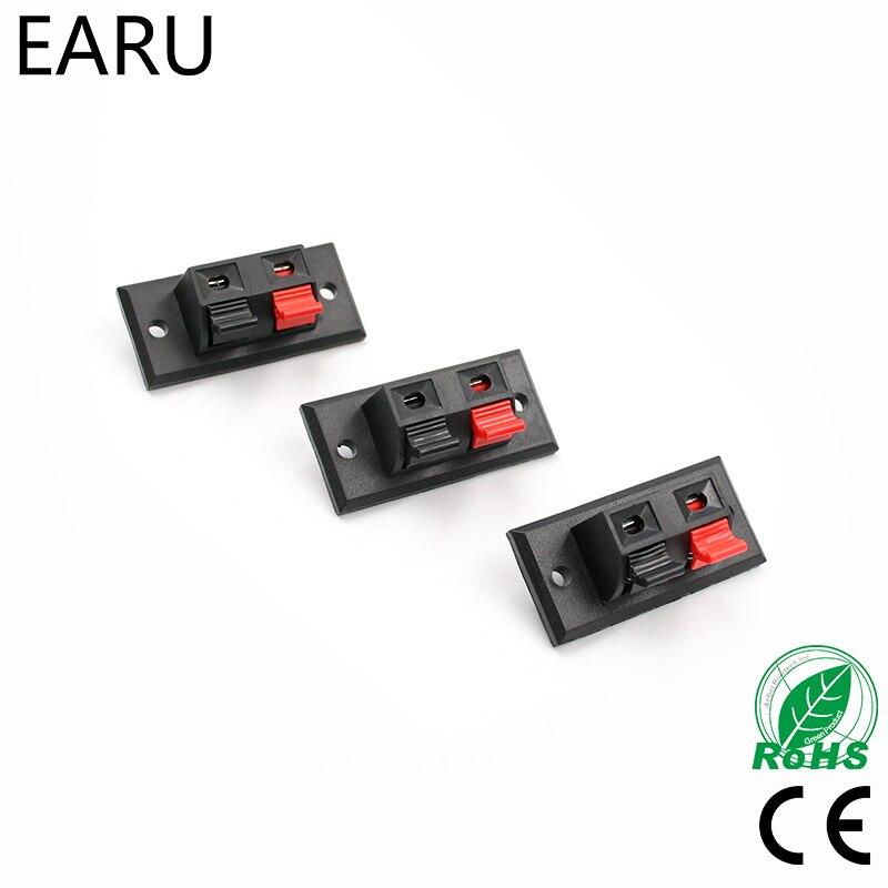 2017 caliente 5 uds 2 conector de posiciones Terminal Push in Jack muelle carga Audio altavoz enchufe de terminales LED probador de envejecimiento