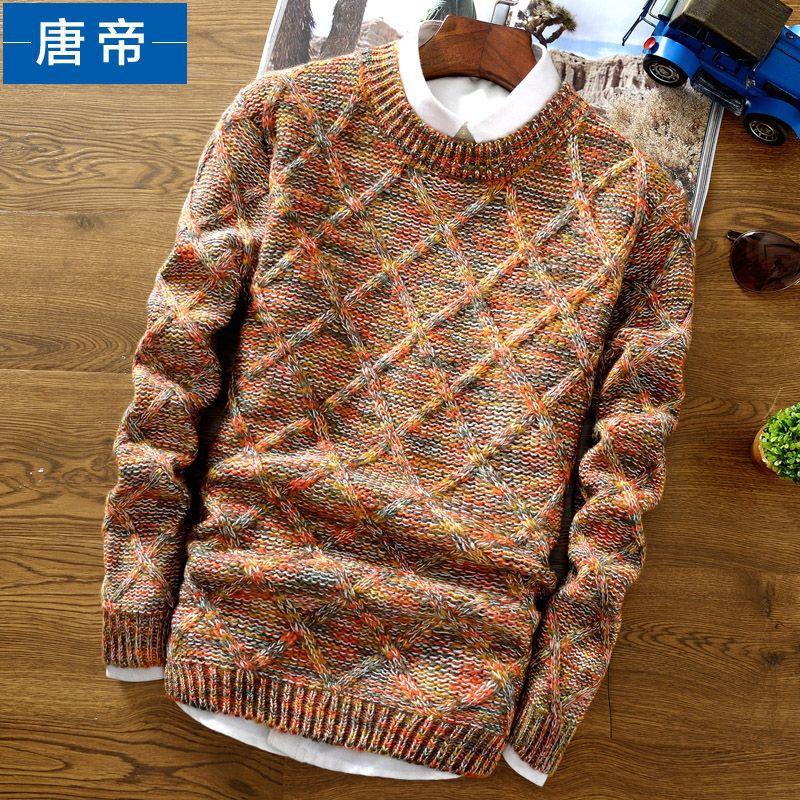 Sweater Men 2018 Pullover Sweater Male O-Neck stripe Slim Fit Knitting Mens Sweaters Man Pullover Men