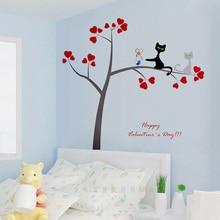 Cute cartoon little tree cat wall sticker PVC Material DIY wall decal For Children's room bedrom wall decor sticker