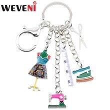WEVENI alliage machine à coudre outils ciseaux Flatiron porte-clés anneau cadeau pour femmes fille sac porte-clés à breloques charme porte-clés bijoux