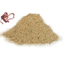1 sac 30g Ver Additif Aromatique Carpe Feeder De Pêche Appât Boillie Matériel de Fabrication de Ver de Terre