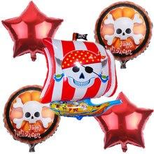Livraison gratuite 5 pièces bateau Pirate Halloween en aluminium ballon partie mise en page ballon décoratif en gros Globos ballons à air